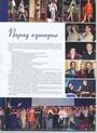 Дизайнер Ирина Кравченко - публикации